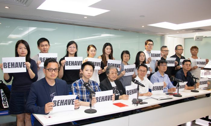 Wong Yam-hong (front row, fourth from L) presents a joint statement about police violation in patient privacy in a press conference in Hong Kong on June 23, 2019. (Cai Wenwen/The Epoch Times)