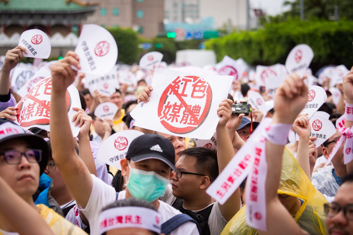 rally taiwan june23