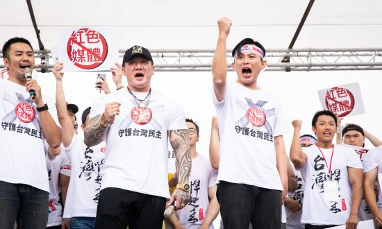 Organizer of Taiwanese Rally Against Beijing Infiltration Calls Out Regime's Intimidation Tactics