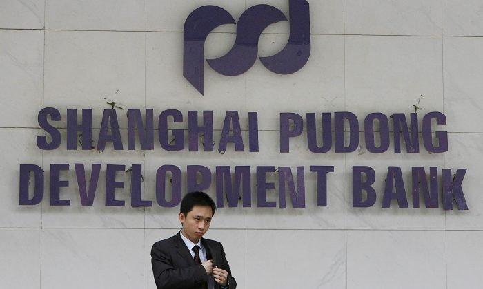 A customer leaves a branch of the Shanghai Pudong Development Bank in Shanghai, 08 June 2006.   (Mark Ralston/AFP/Getty Images)
