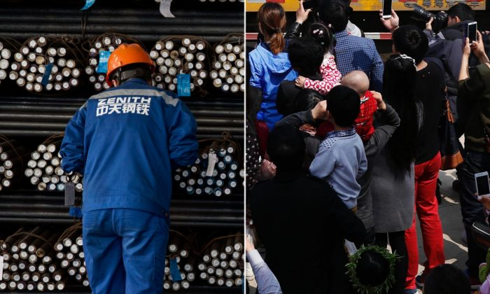 (L) Steel workers in China. (Kevin Frayer/Getty Images) -- (R) Crowd of onlookers in China. (STR/AFP/Getty Images)
