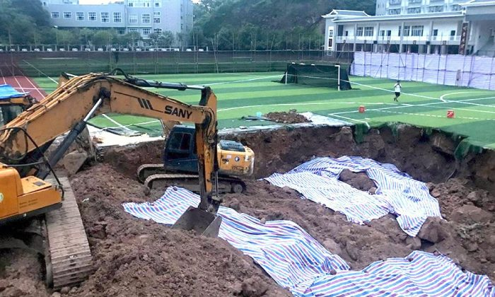 The body of Deng Shiping was found on June 19 buried under a school playground 16 years after her disappeared. (Weibo)