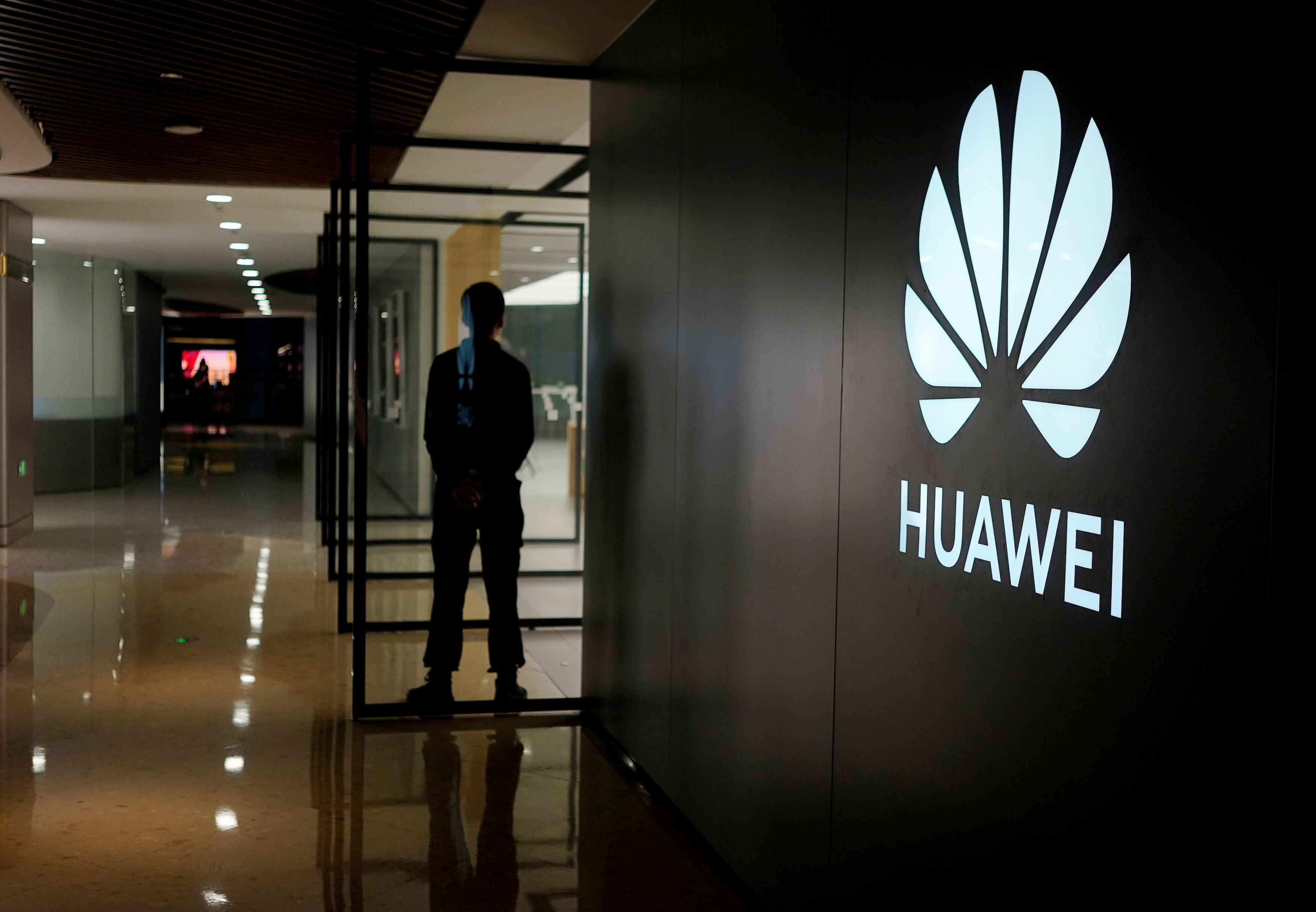 Huawei Faces Online Storm in China Over Employee Treatment