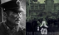 Chinese War Movie Canceled Days Before Release, Netizens Suspect Government Censorship