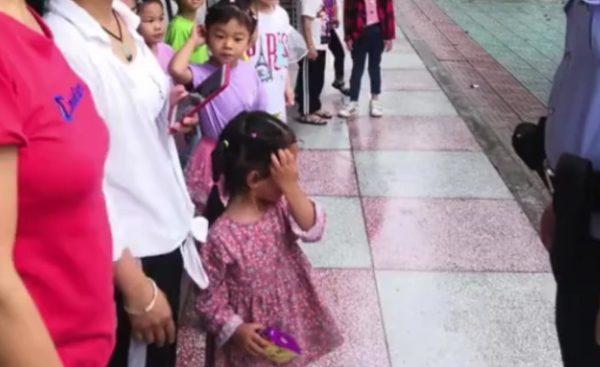 granddaughter wrong kindergarten