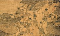 An Ancient Chinese Story: Doing Business as Cultivation