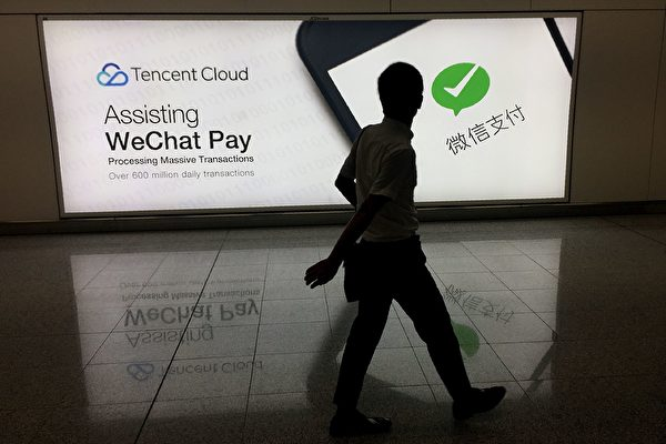 As the largest telecom app in China, Tencent's WeChat controlled the news source for overseas Chinese, made them listen to and watch the CCP's content and do what the CCP wish. (RICHARD A. BROOKS/AFP/Getty Images)