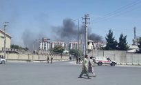 Taliban Bombing in Afghan Capital Kills 6, Wounds Scores