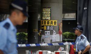 Beijing Continues Information Blockade as Hong Kong Protests Escalate