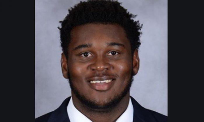 Kendrick Norton in a file photo. (University of Miami)