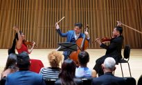 The New Asia Chamber Music Society