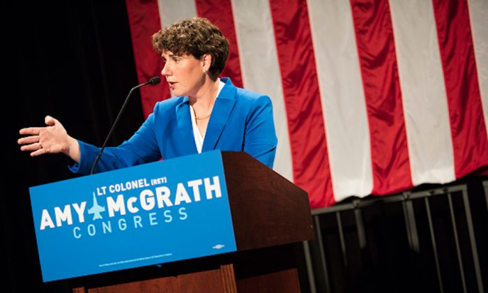 Democratic nominee Amy McGrath concedes the election for Kentuckys 6th congressional district to Republican incumbent Andy Barr at the Eastern Kentucky University's Center for the Arts in Richmond, KY on Nov. 6, 2018. (Philip Scott Andrews for The Washington Post via Getty Images)