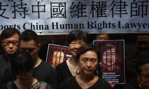 US, EU Urge China to Release Rights Lawyers on Anniversary of Mass Arrests