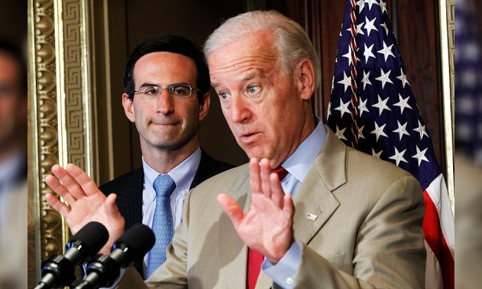 U.S. Vice President Joseph Biden (R), joined by Office of Management and Budget Director Peter Orszag, speaks on waste, fraud, and abuse in the government during an event at the Eisenhower Executive Office Building of the White House June 18, 2010 in Washington, DC. (Alex Wong/Getty Images)