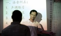 Africans Look at Mandarin Language Lessons With Suspicion