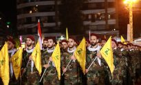US Treasury Sanctions 2 Lebanese Lawmakers, Hezbollah Official