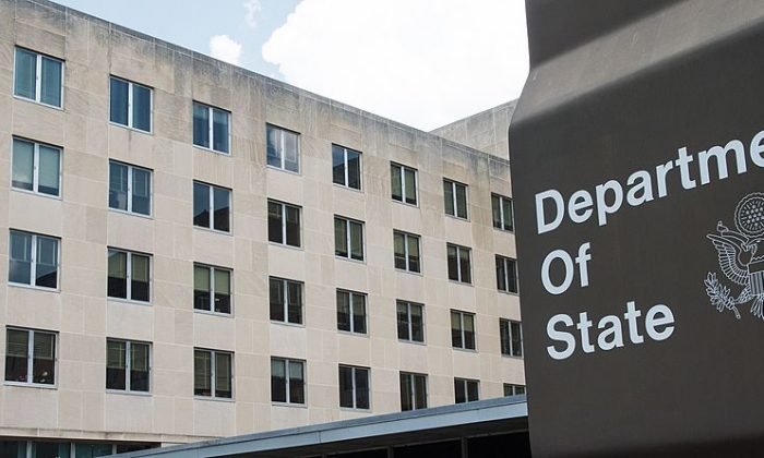 The U.S. Department of State building is shown on July 31, 2014. (Paul J. Richards/AFP/Getty Images)