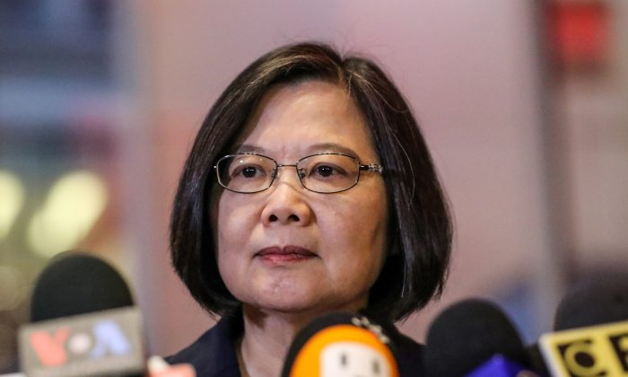 Taiwan President Tsai Ing-wen speaks at the Taipei Economic and Cultural Office in New York during her visit to the U.S., in Manhattan, N.Y., on July 11, 2019. (Jeenah Moon/Reuters)