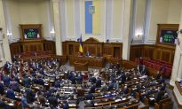 Ukraine Passes Law Allowing Chemical Castration as a Punishment for Pedophiles