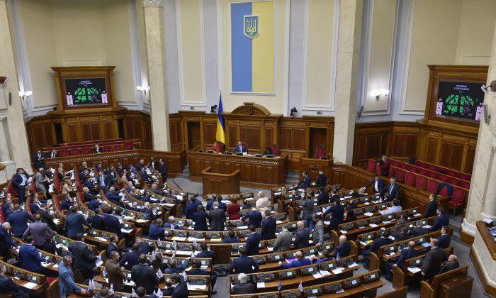 Ukrainian members of parliament of the Verkhovna Rada, the Supreme Council of Ukraine, on Dec. 6, 2018, (Genya Savilova/AFP/Getty Images)