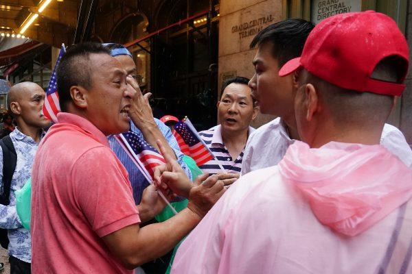 Taiwan's President Tsai Ing-wen visits NY