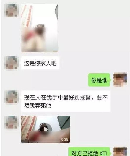 Mother fake kidnap