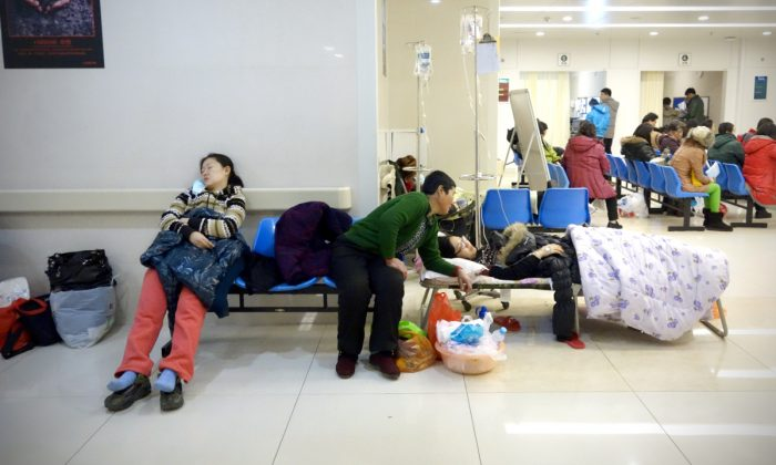 File photo of people in a hospital in China. (WANG ZHAO/AFP/Getty Images)
