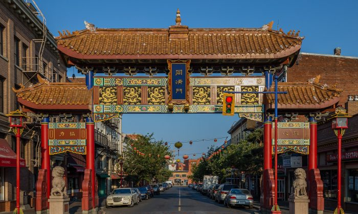 Entrance to Canada's oldest Chinatown in Victoria. B.C. The Canadian government is concerned about the possibility of Beijing attempting to influence Chinese ethnic communities in Canada. (Michal Klajban/Public Domain)