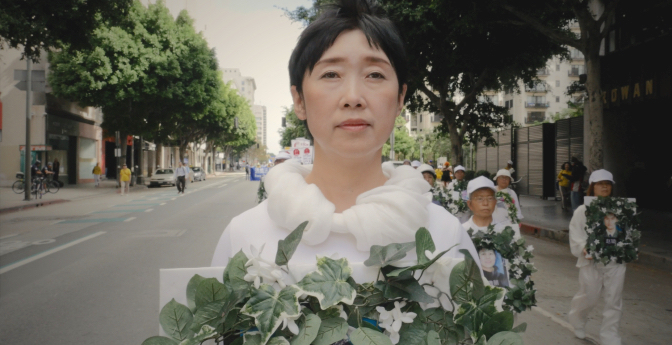 Tortured Woman Died in Labor Camp 18 Years Ago, Grieving Family Still Waits for Her Body