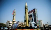 Iran Unveils New Ballistic Missile With 300-Mile Range