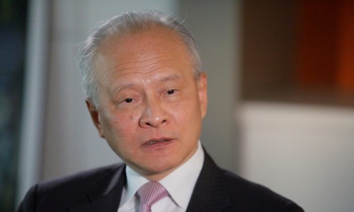 China's ambassador to the United States Cui Tiankai responds to reporters' questions during an interview with Reuters in Washington, D.C. on Nov. 6, 2018. (Jim Bourg/Reuters)