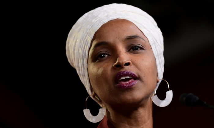 U.S. Rep Ilhan Omar (D-MN) speaks at a news conference in Washington on July 15, 2019. (Erin Scott/Reuters)