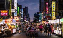 Taiwan's Hidden Culinary Delights