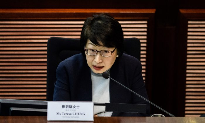 Hong Kong's Secretary of Justice Teresa Cheng attends a meeting with lawmakers at the Legislative Council in Hong Kong on January 29, 2018. (ANTHONY WALLACE/AFP/Getty Images)
