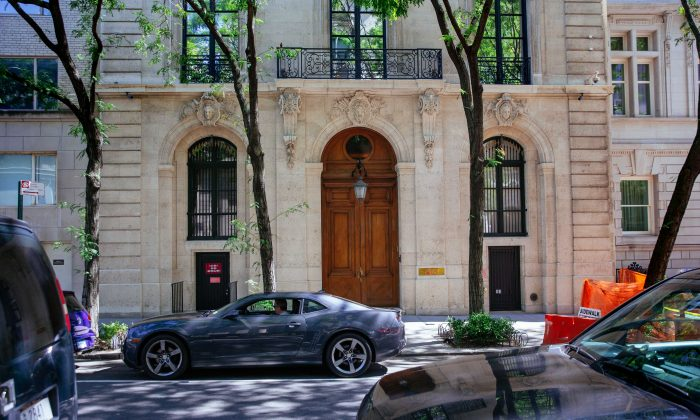The exterior of the residence owned by Jeffrey Epstein on the Upper East Side in New York City is seen on July 15, 2019. (Kevin Hagen/Getty Images)