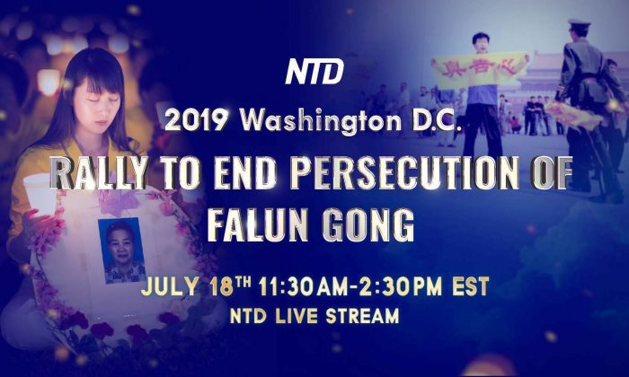 Falun Gong practitioners from around the world will gather in Washington D.C. for the annual rally and march to call for an end of the Chinese communist regime's brutal persecution of Falun Gong, on July 18, 2019.