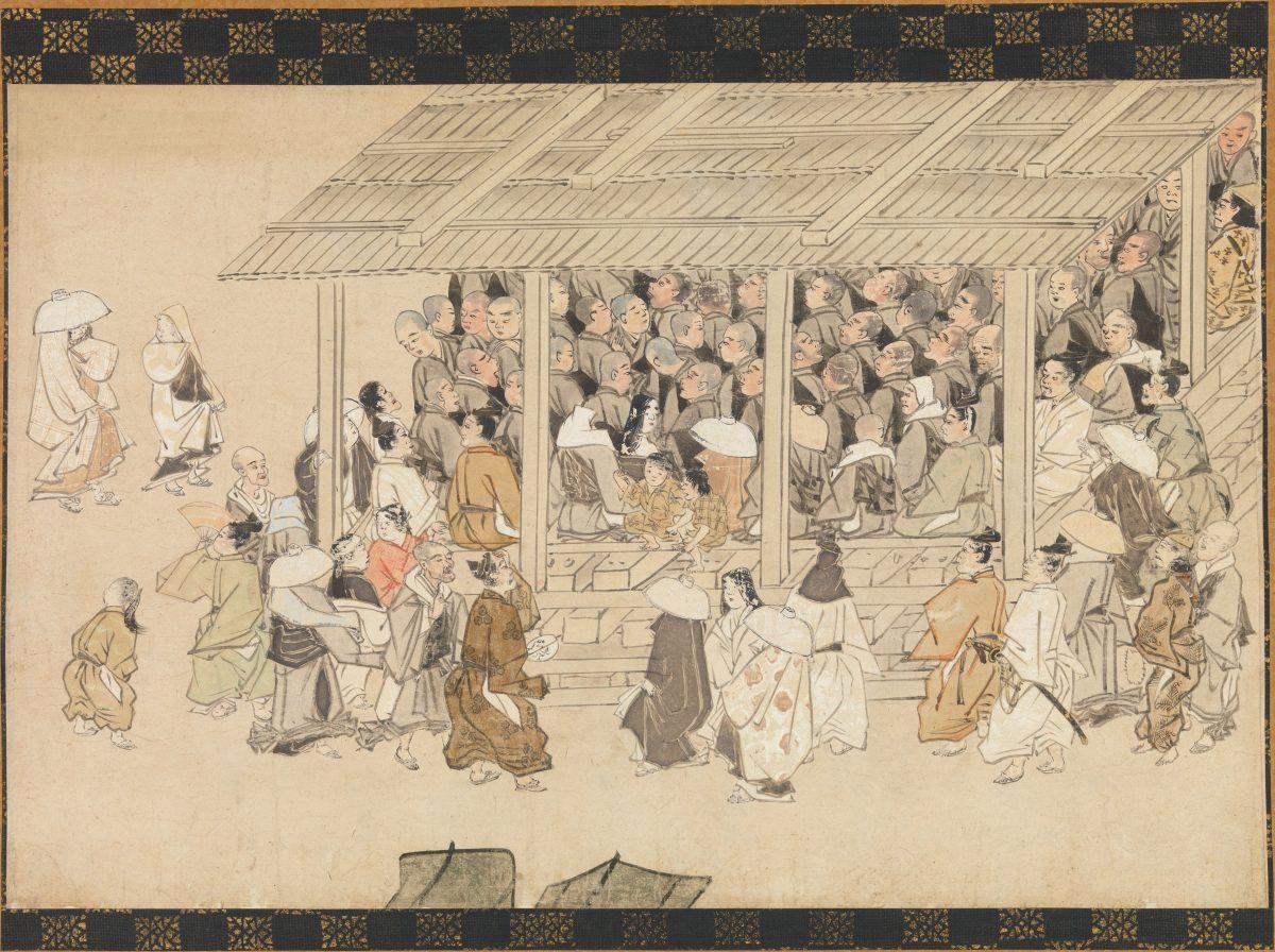 A Nenbutsu Gathering at Ichiya