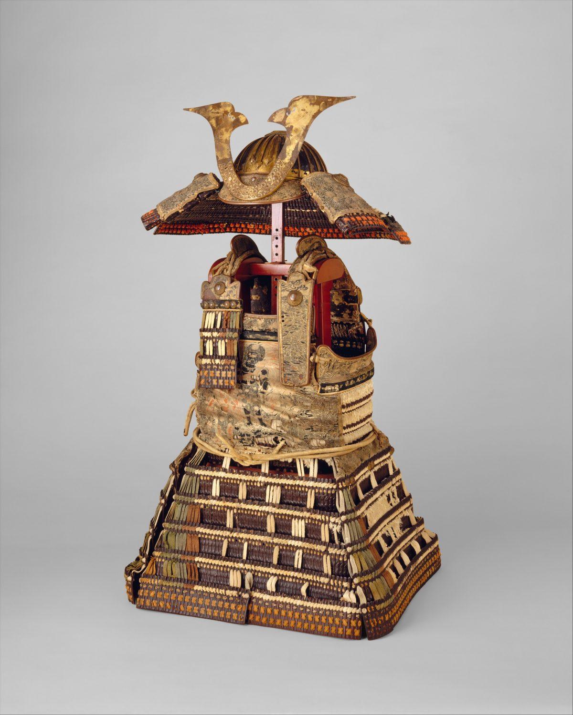 Armor (Yoroi) of Ashikaga Takauji