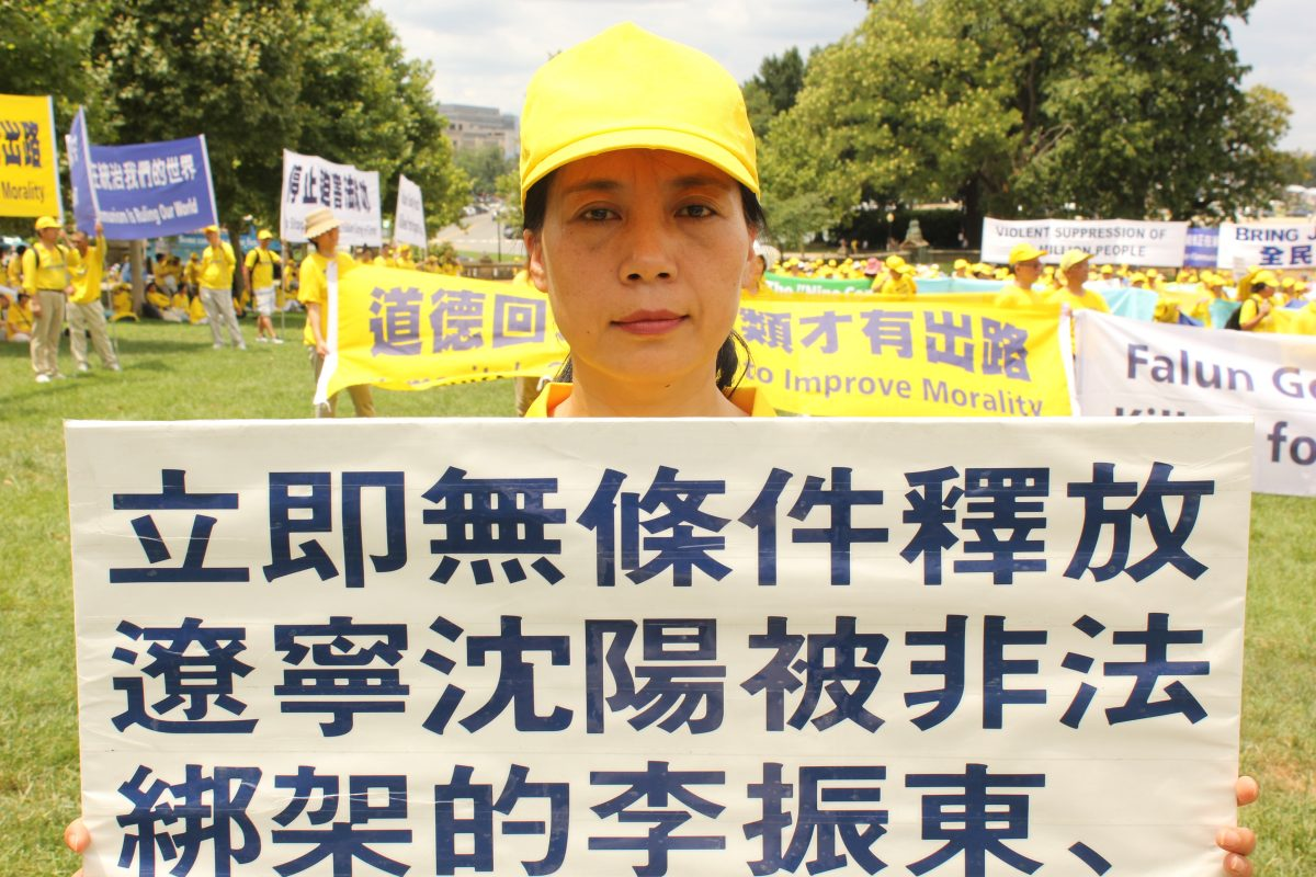 Falun Gong practitioner