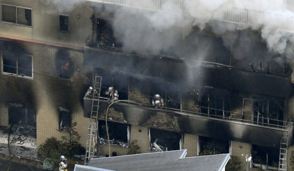 Kyoto Animation Co. fire