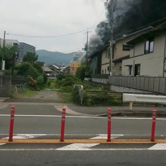 Kyoto Animation studio in Kyoto, Japan