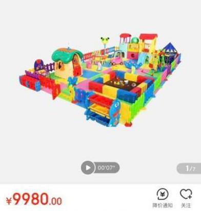 bear child buy online shopping
