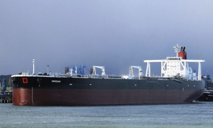 The Liberian-flagged oil tanker Mesdar is seen at an unknown location May 2, 2013. (John Pitcher via AP)