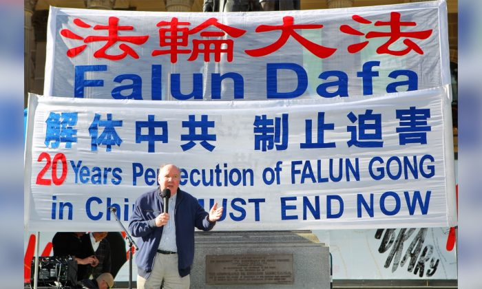 Peter Westmore, former president of the National Civic Council, speaks at a rally in Melbourne, Australia on July 20, 2019. (Chen Ming/Epoch Times)