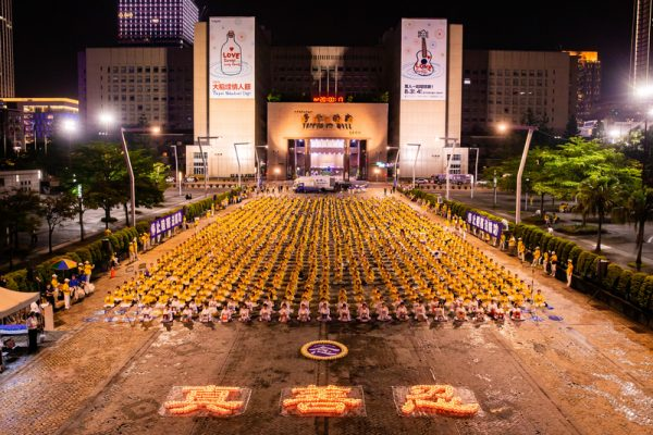Falun Gong practitioners in Taipei