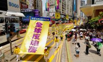 Falun Gong Practitioners in Hong Kong Mark 20th Year of Persecution in China