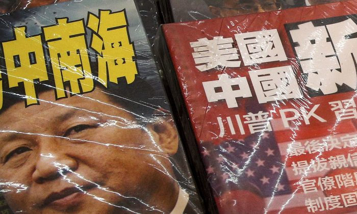 In this Thursday, July 4, 2019, photo, magazines with a front cover featuring Chinese leader Xi Jinping with South China Sea and Xi against U.S. President Donald Trump is placed on sale at a roadside bookstand in Hong Kong. The United States said it's concerned by reports of China's interference with oil and gas activities in the disputed waters of the South China Sea, where Vietnam accuses Beijing of violating its sovereignty. (Andy Wong/AP)