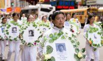 Spiritual Group Seeks Visa Denials for Chinese Human Rights Abusers