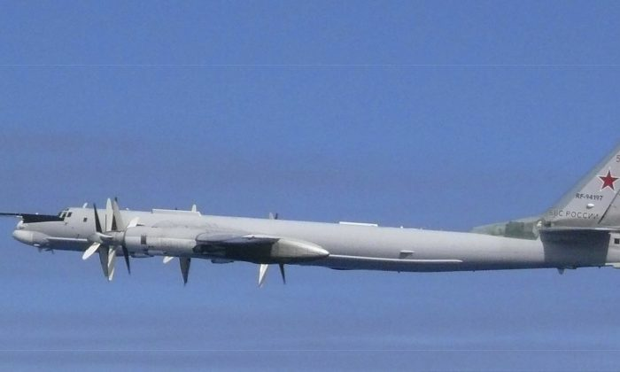 This image released by Joint Staff, Ministry of Defense, shows a Russian Tu-95 bomber which they said were flying near the Sea of Japan on July 23, 2019. (Joint Staff, Ministry of Defense via AP)