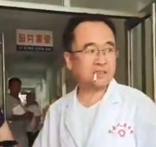 Cigarette doctor fight